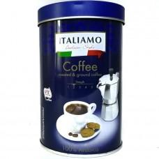 Кофе молотый 100% арабика Coffee Italiamo 200г, Германия
