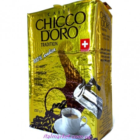 Кофе Чико Доро Chicco d'Oro, 100% арабика, 250г