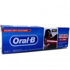 Зубная паста детская Oral-B Junior 75 мл, Германия