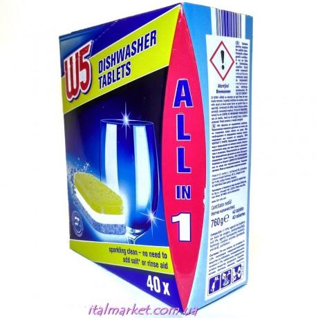 Таблетки для посудомоечных машин W5 All in 1 Dishwasher Tablets 40 шт
