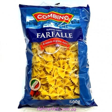 Паста Бантики Комбино Combino Farfalle 500 г