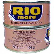 Тунец в оливковом масле Рио Маре Rio Mare 160 г, Италия