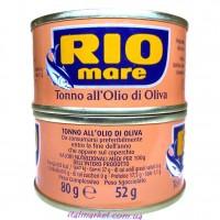Тунець в оливковій олії Ріо Маре Rio Mare 80 г