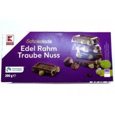 Шоколад молочный орех+изюм Edel Rahm Traube Nuss 200г