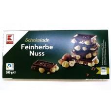 Шоколад черный лесной орех Feinherb Nuss 200г