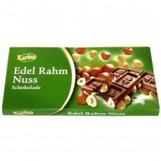 Шоколад с фундуком Edel Rahm Nuss 200г