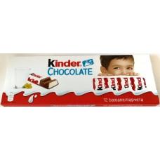 Детский шоколад Kinder Chocolate 150 г (12 батончиков)