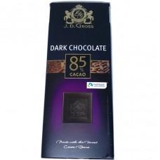 Шоколад черный Dark Chocolate 85% cacao 125 г