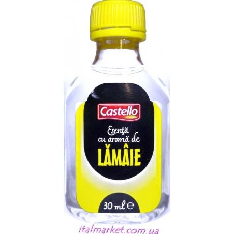 Эссенция Лимон Lamaie 30мл