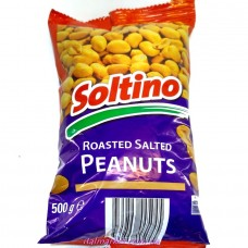 Арахис подсоленный Roasted salted Peanuts 500г