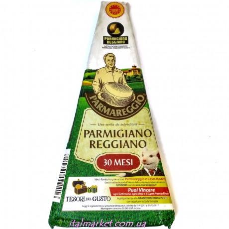 Сыр Пармезан 30 мес Parmigiano Reggiano 30 mesi 250 г