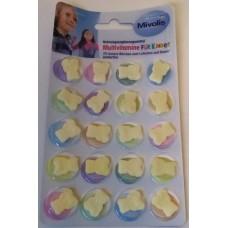 Мультивитамины для детей Multivitamin Fur Kinder 20 шт